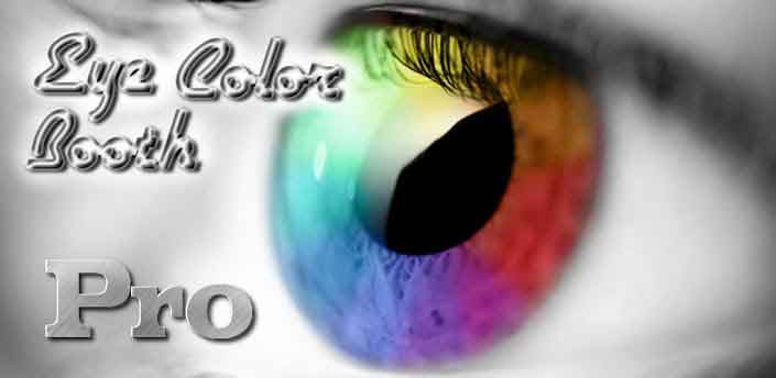 Eye-Color-Booth-Pro