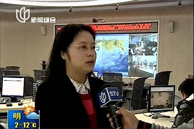 weatherman-caught-playing-online-game-tv-0
