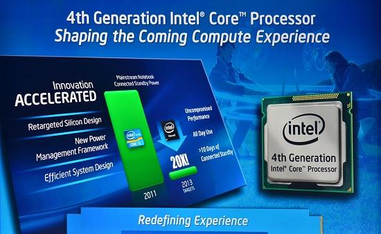 ورود پردازنده جدید شرکت اینتل به بازار