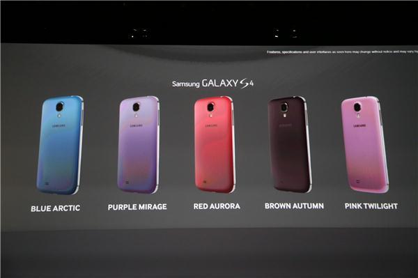 S4 Colors