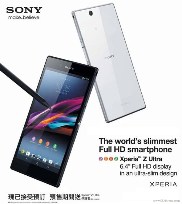 عرضه Xperia Z Ultra در آسیا در ماه جولای