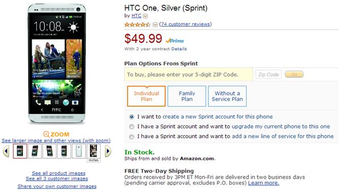 قیمت HTC One برای کاربران امریکایی به 49.99 دلار کاهش یافت