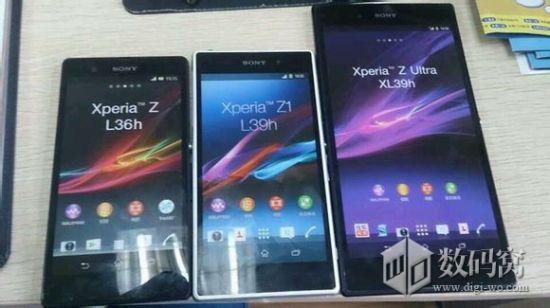 Mockups-of-the-Sony-Xperia-Z-Sony-Xperia-Z-Ultra-and-Sony-Xperia-Z1