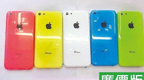 تصاویری از پنل جلویی iPhone 5C