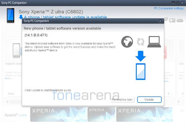 اولین به روز رسانی Xperia Z Ultra