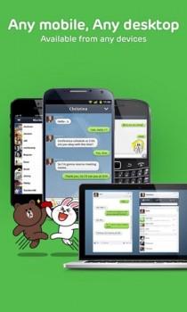 دانلود نسخه جدید برنامه چت LINE: Free Calls & Messages برای اندروید