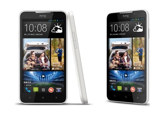 HTC Desire 316 با صفحه نمایش 5 اینچی رونمایی شد