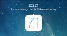 promo_ios_update-220x120