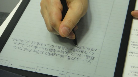 sony_digitalpaper_writing_01-590x330