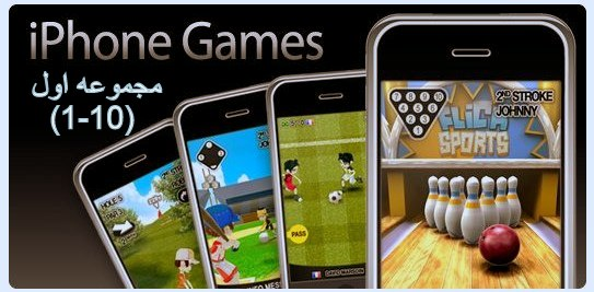 1455110-freeverse_games_iphone_games_a_first_peek