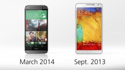 مقایسه کامل و تصویری HTC one m8 و Samsung Galaxy Note 3