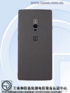 OnePlus-2-is-certified-by-TENAA (1)