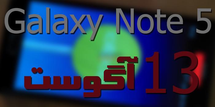 galaxynote513ag