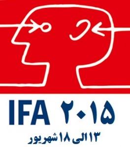ifa-teaser-2015