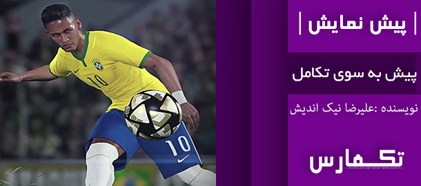 pes2016preview
