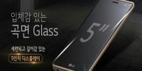 LG-Class (4)