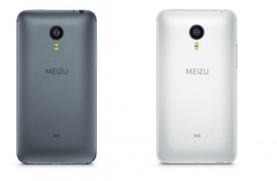 Meizu-new-logo.jpg- style=-visibility- hidden