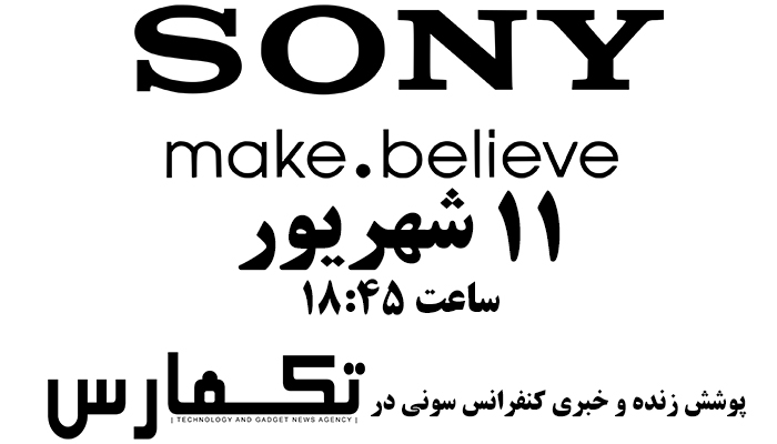 Sonylivestream-techfars