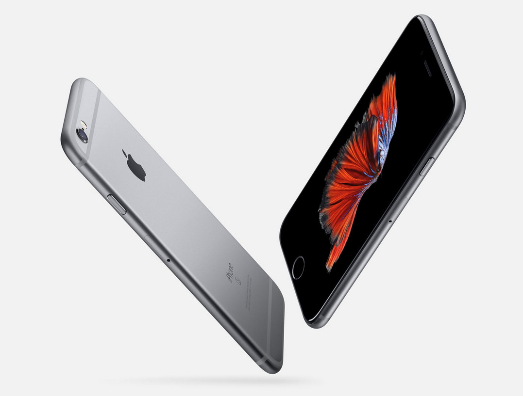 iPhone-6s-Space-Gray (1)