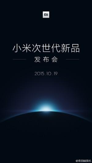 Xiaomi-Mi-5-event-19-10