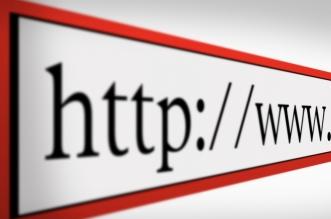 website-down-or-juste-me-logo