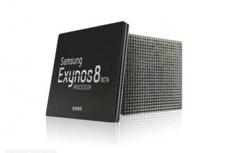 exynos-8-octa-8890