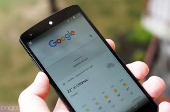 google-now-logo-redesign