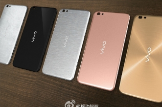 vivo-x6_leaked-backs-840x630