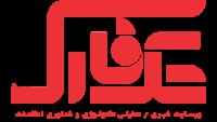 تکفارس ، اخبار تكنولوژی و فناوری اطلاعات
