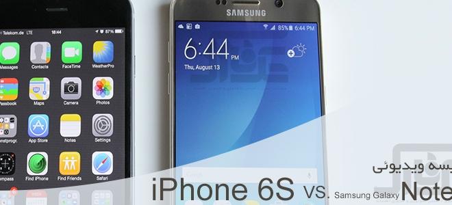 iphone6svsnote5-techfarscom