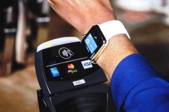 Apple-Pay