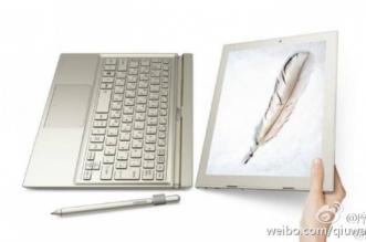 Huawei-MateBook-1