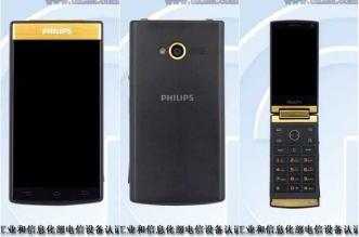 Philips-V800-TENAA_6