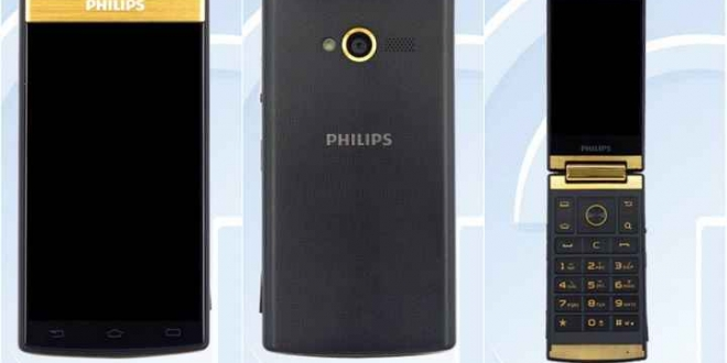 Philips-V800-TENAA_6