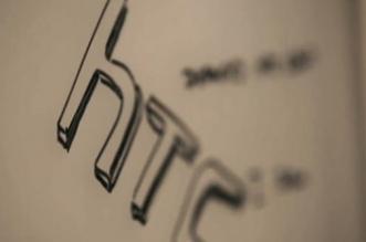 htc-logo-sketch-640x334