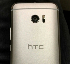 More-HTC-10-details-emerge-Super-LCD-5-display-and-3000-mAh-battery