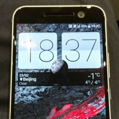 New-HTC-10-M10-photos-show-the-smartphone-powered-on-capacitive-keys-visible