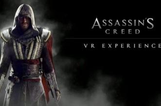 ac-vr-experience-640x360