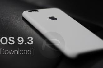 iOS-9.3-download-final-main