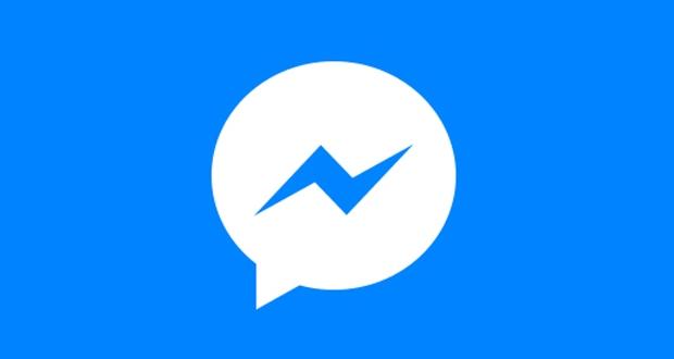 امکانات مسنجر فیسبوک |تکفارس