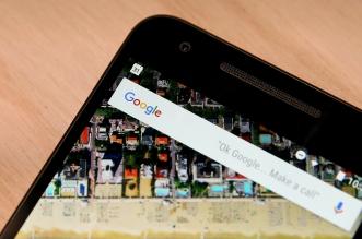 اولین گوشی غیر نکسوس گوگل |تکفارس