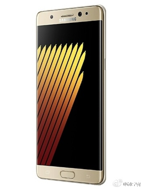 Gold-Samsung-Galaxy-Note-7-renders-surface(5)