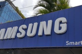 Samsung-India-Logo