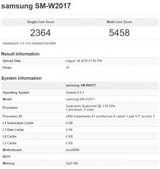 Samsung-SM-W2016-model(9)