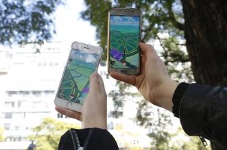 سازنده ی بازی Pokemon Go |تکفارس