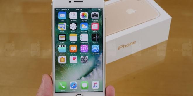 apple-iphone-7-unboxing