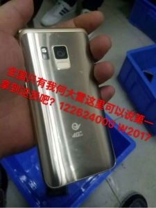 more-leaked-images-of-samsungs-high-end-android-clamshell6