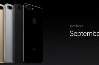 iphone-7-plus-price-release-4