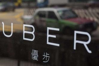 1481535705087_-_12_08_2015_-_uber-hongkong_