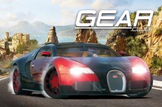 gear-club-hack
